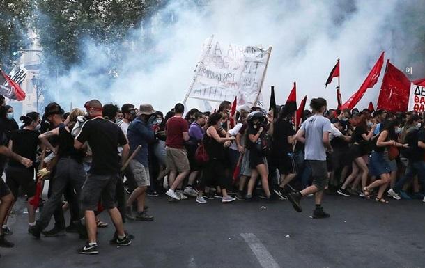 В Афінах сталися сутички під час акції проти закону про демонстрації