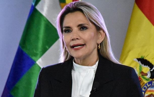 В.о. президента Болівії заразилася коронавірусом