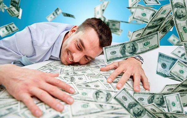 Деньги стали приносить людям больше счастья, чем раньше - ученые -  Korrespondent.net