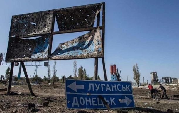 Україна вимагає від РФ пояснень через заяви щодо Донбасу