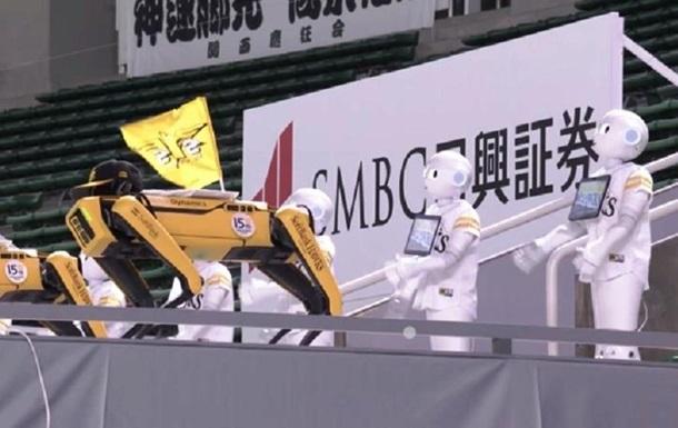 Роботи Boston Dynamics станцювали під час бейсбольного матчу