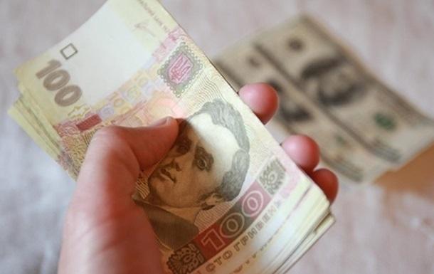 Курс валют на 13.0720: Нацбанк понизил курс гривны