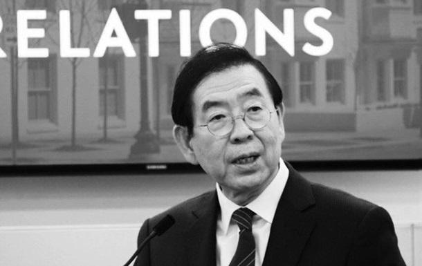Жертва #MeToo? Загадочная смерть мэра Сеула