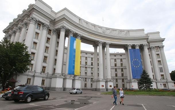 МЗС відповіло Грузії на рахунок висловлювань Саакашвілі