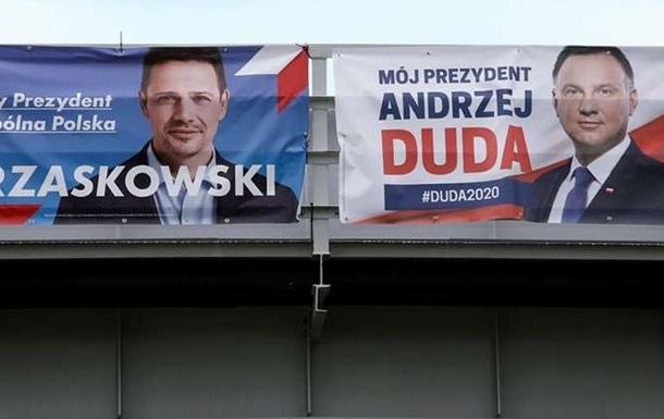 Дуда против Тшасковского: что происходит в Польше накануне второго тура
