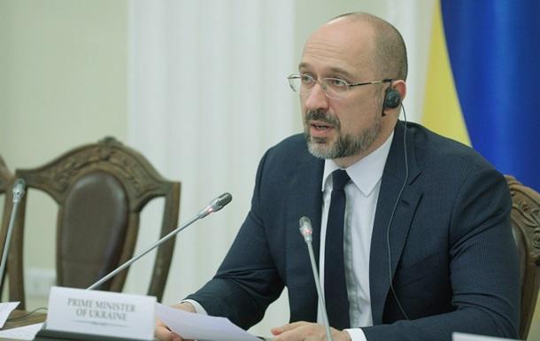 В Украине уменьшается количество безработных - Шмыгаль