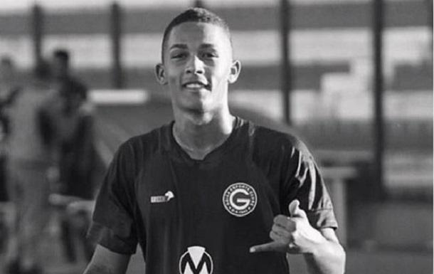В Бразилии юный футболист погиб в ДТП