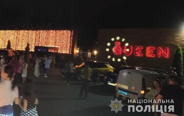 Нарушения карантина: под Киевом на вечеринку собрались 500 человек
