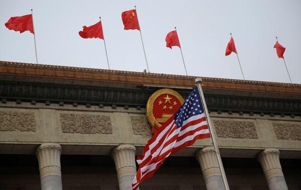 Китай відповів США на санкції проти чиновників
