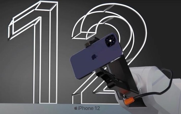 Новый iPhone 12 (2020)