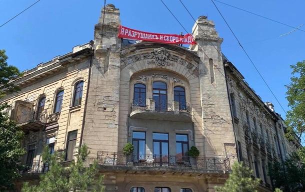В Одесі альпініст показав стан  будинку з повішеною
