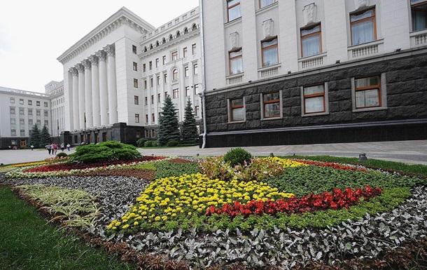 В ОП заявили, что не ожидали отставку Смолия