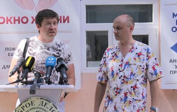 В одесском роддоме №2 умело распиливают городской бюджет