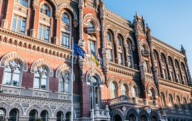 Итоги 13.07: Встреча в НБУ и отсрочка выборов