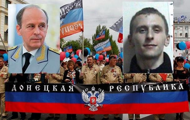Як СБУ протидіє російським спецслужбам і проявам сепаратизму