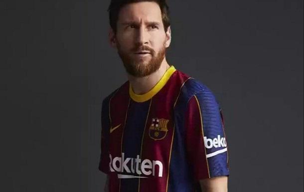 Барселона презентувала форму на наступний сезон