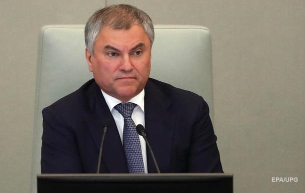 В РФ заявили об уголовной ответственности украинских политиков из-за Крыма