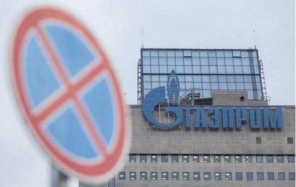 Стоимость газа Газпрома упала почти на $100