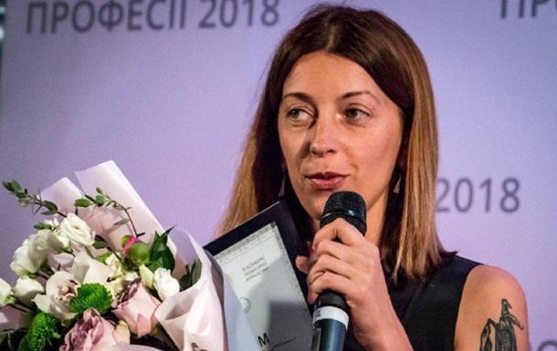 Human Rights Watch призвала Украину расследовать угрозы журналистке