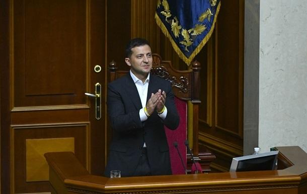 Зеленський виступить на урочистому засіданні Ради