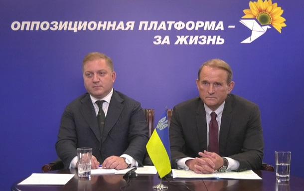Медведчук взяв участь у круглому столі Єдиної Росії