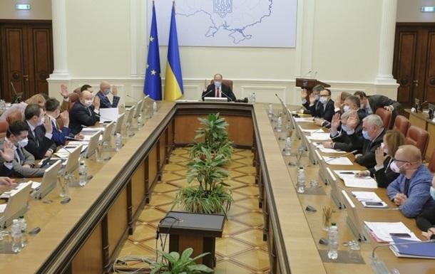 Україна змінює критерій країн  червоної зони