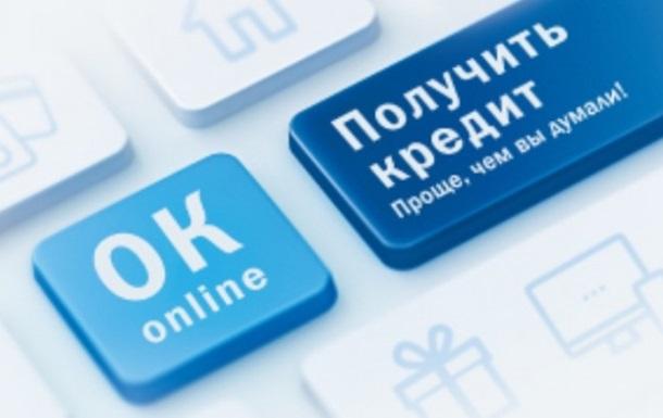 Где взять кредит без отказа в Украине