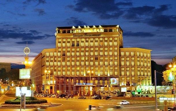 Гостиницу Днепр в центре Киева продали за 1,1 млрд