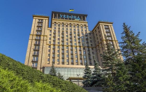 Власти продадут еще один крупный отель в центре Киева