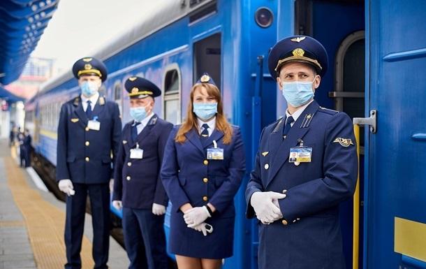 Укрзализныця сняла часть ограничений для пассажиров