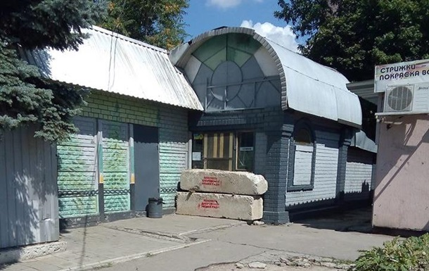 В Днепре ставят бетонные баррикады у  наливаек