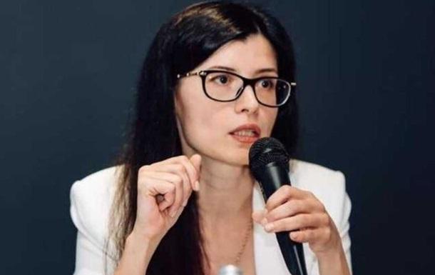 Парламент призначив нового керівника АМКУ