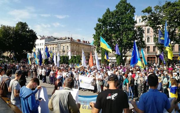 У Львові протестували проти законопроекту Бужанського