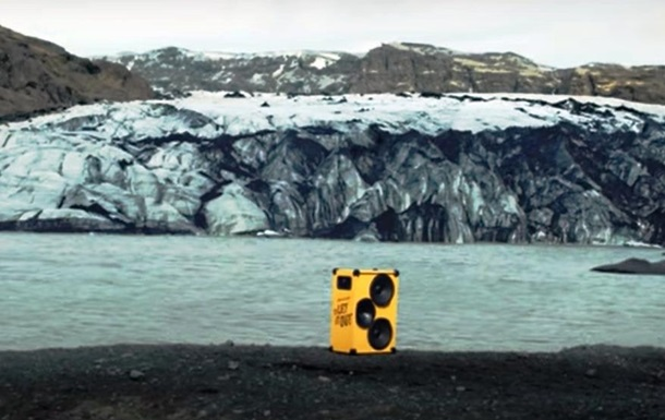 Пользователи могут отправить свой крик в Исландию