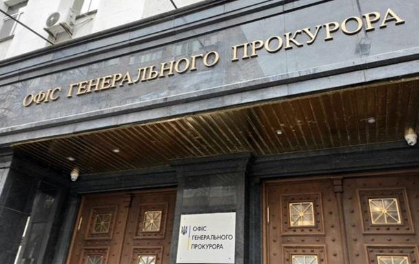 Экс-следователю объявили о подозрении по делу Майдана