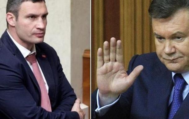 «Кличко – наш Президент!», или  Как мы пытались остановить Януковича