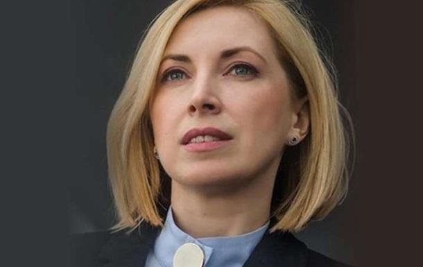 Слуга народа определилась с кандидатом в мэры Киева