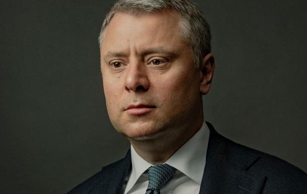 Топ-менеджер Нафтогазу покинув компанію