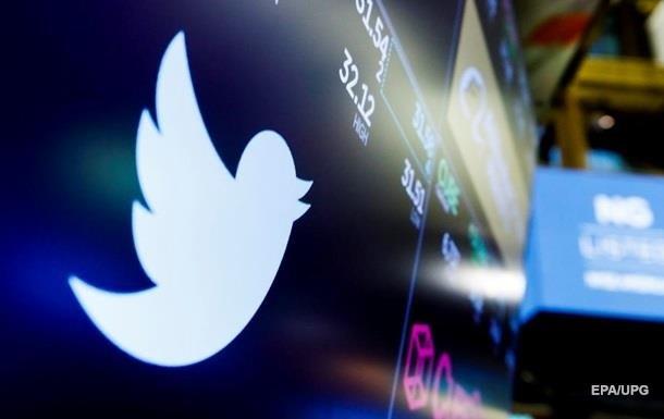 Twitter заблокировал аккаунты со сменой пароля за последний месяц