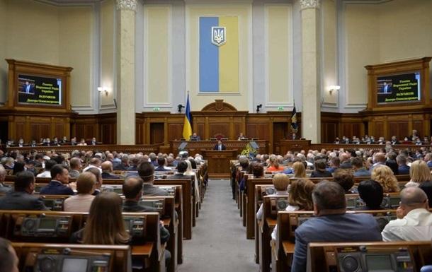 Разумков закрив третю сесію Верховної Ради