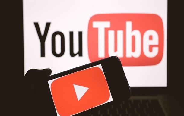 Розкрита формула плати Youtube за мільйон переглядів