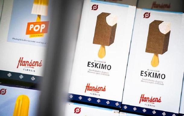 Данський виробник морозива відмовляється від назви Ескімо