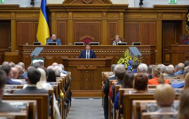 Рада не будет рассматривать закон о языке Бужанского