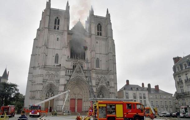 Пожар в Нанте ликвидировали