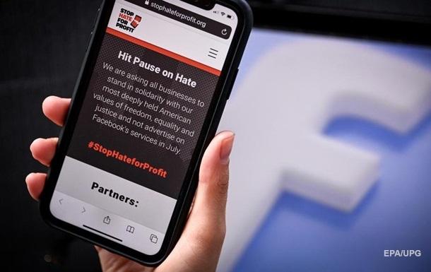 Facebook осталась без крупнейшего рекламодателя из-за расизма
