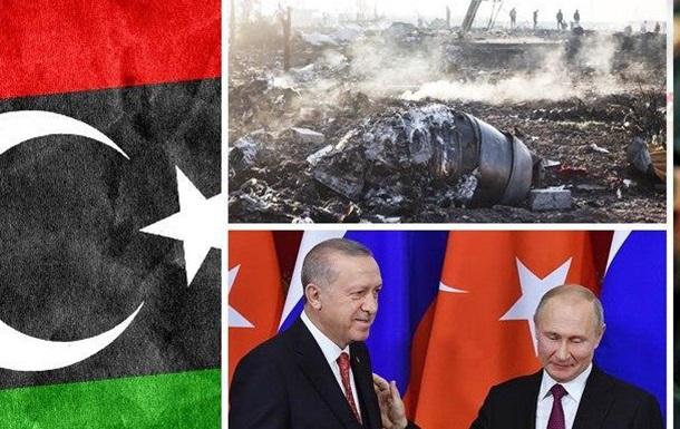 Лівія: неминучість силового зіткнення?