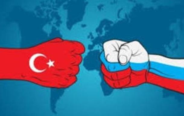 Раскол в ситуативных отношениях России и Турции