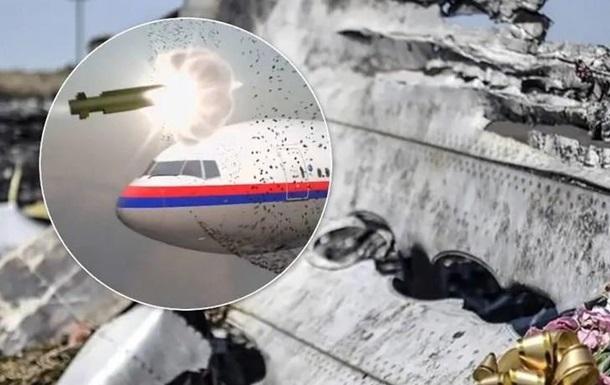 Россию официально уведомили об иске Нидерландов по делу МН17