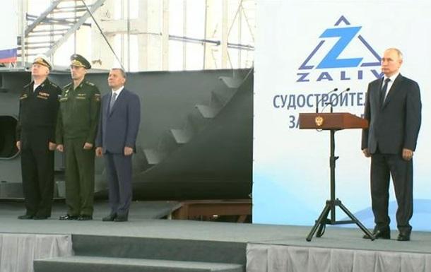 Путин в Крыму объявил о постройке вертолетоносцев
