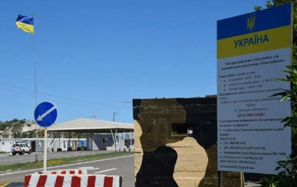 КПВВ обеспечивают пропуск граждан, однако блокирование со стороны ВФ РФ не исклю